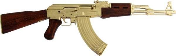 MG Kalashnikov AK 47 v.1947